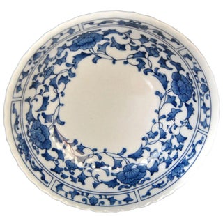 Arita Porcelain Dish in Blue and White Underglaze Peony Foliage and Lotus For Sale