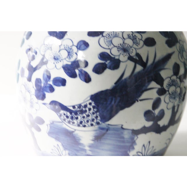 Blue & White Porcelain Chinoiserie Bird Jar - Image 4 of 5