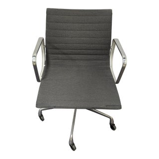 Modern Eames Office Chair For Sale