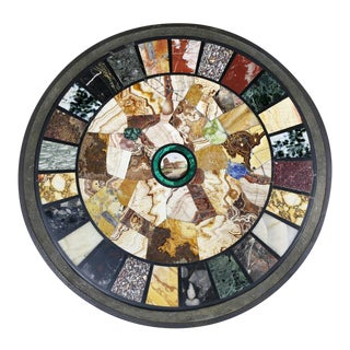 Italian Micromosaic and Specimen Marble Occasional Table For Sale