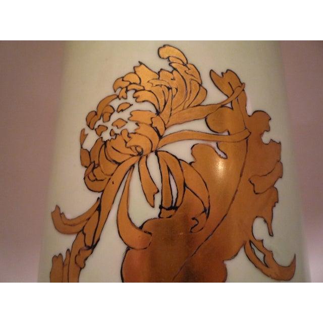 Vintage German Porcelain Gilt Vase - Image 4 of 7