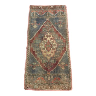 "Hand Made Vintage Turkish Rug - 1'5"" X 3' For Sale"