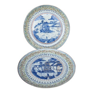 19th Century Chinese Plates - a Pair For Sale