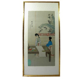 1950s Vintage Chinese Watercolor Painting by Zhu Tan For Sale