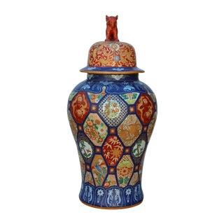 Large Size Oriental Porcelain General Jar Dragon, Crane, Birds, Flowers With Foo Dog Lid For Sale