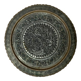 19th Century Middle Eastern Copper Tray For Sale