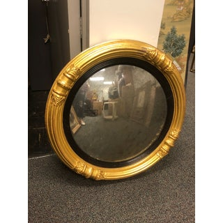 Antique Round Gold Frame Mirror Preview