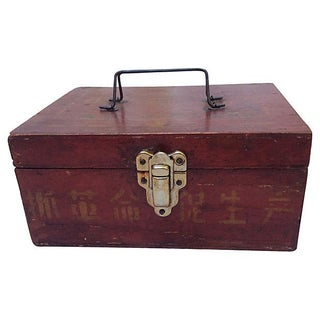 Antique Chinese Shaving Box With Mirror For Sale