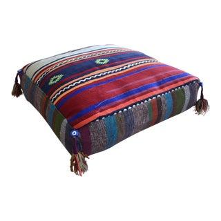 Floor Cushion Sitting Pillow Ottoman Pouff Decorative Turkish Hand Woven Rug - 26″ X 26″ For Sale