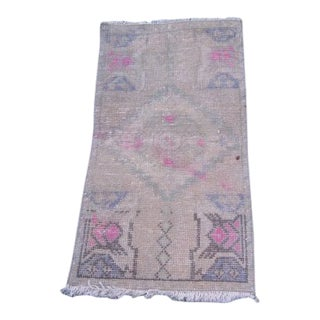 1970s Vintage Miniature Turkish Rug - 1′6″ × 2′11″ For Sale