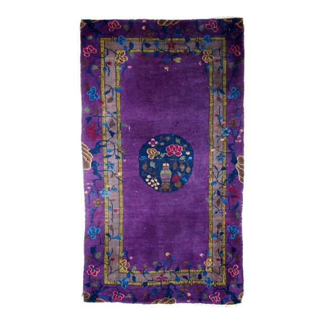 1920s, Hand Made Antique Art Deco Chinese Rug 2.10' X 4.9' For Sale