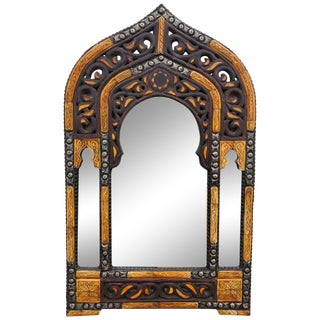 Moroccan Arched Mirror For Sale
