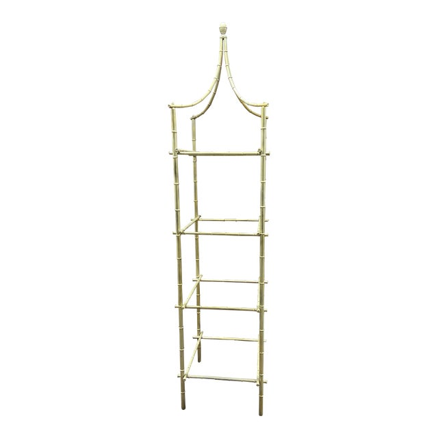 Vintage Metal Faux Bamboo Etagere For Sale