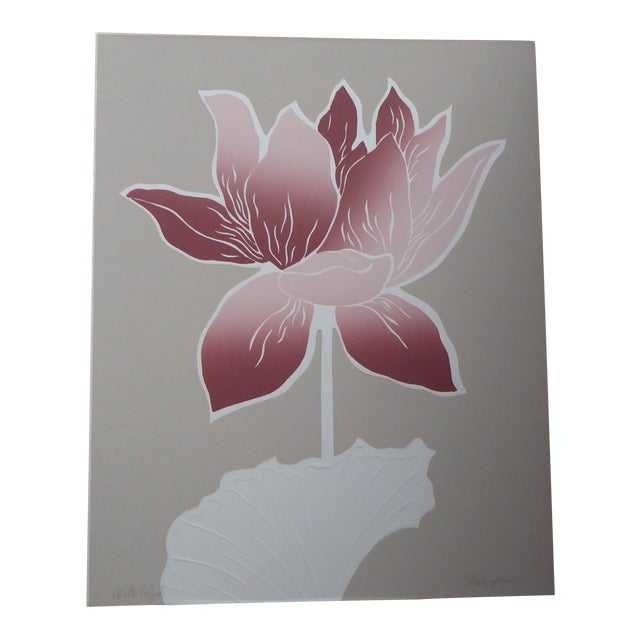 80s Graphic WaterLily/Shell Large Serigraph I For Sale
