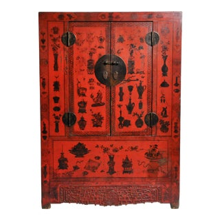 Chinese Red Lacquer Wedding Cabinet For Sale