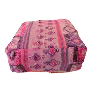 Moroccan Vintage Kilim Floor Cushion Cover For Sale