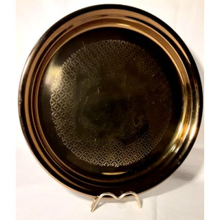 1960s Gorham Brass Serving Tray Platter Preview