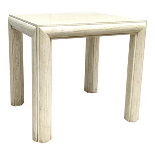20th Century Contemporary Drexel Et Cetera Ivory Textural Side Table For Sale