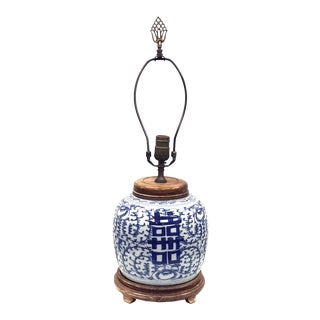 19th Century Chinese Blue and White Ovoid Vase Mounted Table Lamp For Sale