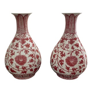 Chinese Burgundy & White Floral Vases - a Pair For Sale