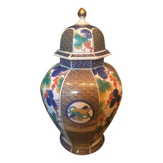 Vintage Chinoiserie Hand Painted Geometric Balloon Ginger Jar
