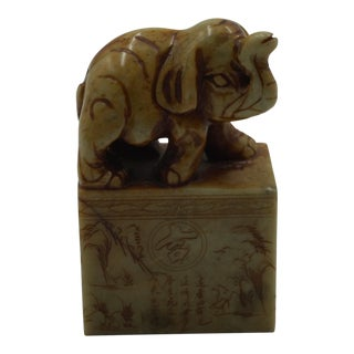 1750 Tianhuang or Shoushan Gaoshandong Soapstone Elephant Seal For Sale