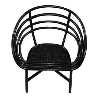 Modern CB2 Market Task-Office Chair For Sale