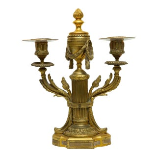 French 19th Century Gilt Empire Candelabra For Sale