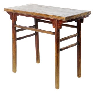 "Antique Chinese Rustic Wine Hall Accent Side Table, 40"" Wide, 20"" Deep, 34"" Tall For Sale"