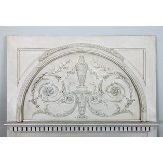 Antique Neoclassical Style Architectural Trumeau Mirror Preview