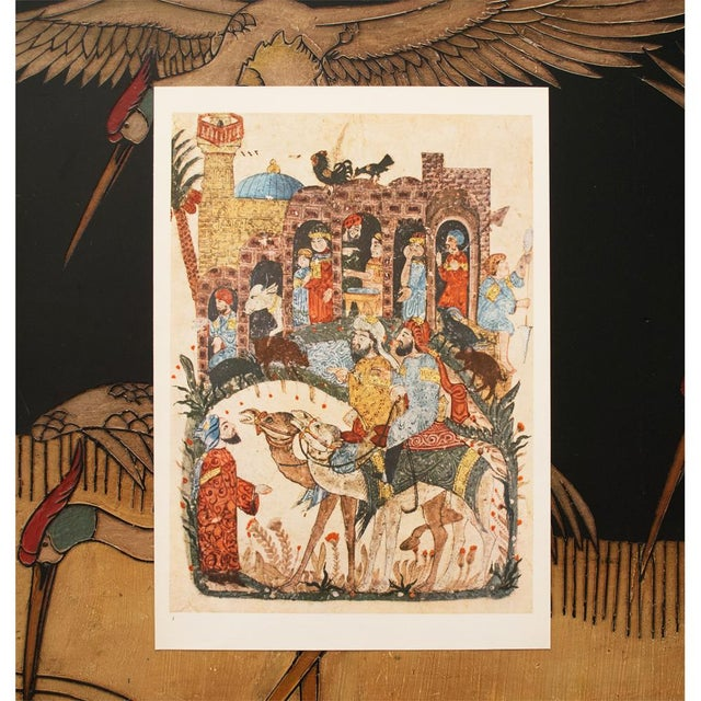 1940's Vintage Original Persian 1237 A.D. Lithograph For Sale - Image 9 of 9