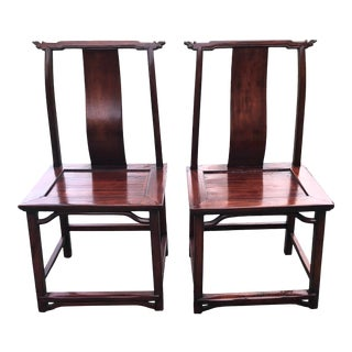 Vintage Chinese Scholar Chairs - a Pair For Sale