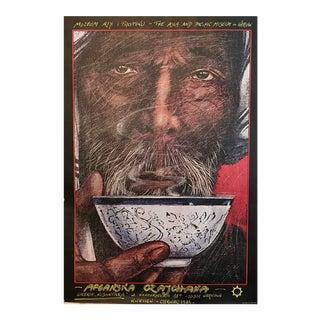 Original 1984 Polish Poster, Afghanistan Exhibition, Warsaw For Sale