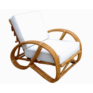 Rare Restored Rattan Reclining Lounge Chair With 3/4 Pretzel Arms and Ottoman Preview