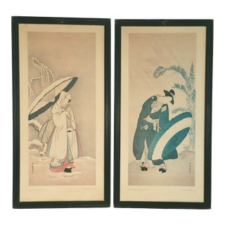 Early 20th Century Smithsonian Reprint Japanese Woodblock by Isoda Koryusai - a Pair For Sale
