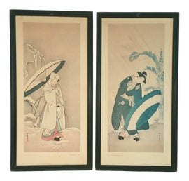 Image of Japanese Reproduction Prints