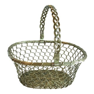 Vintage Mid-Century Brass Basket For Sale