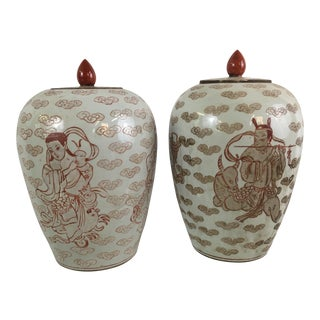 Vintage Chinoiserie Ginger Jars - a Pair For Sale