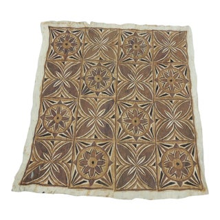 Tapa Decorative Artisanal Brown and Orange Paper Art For Sale