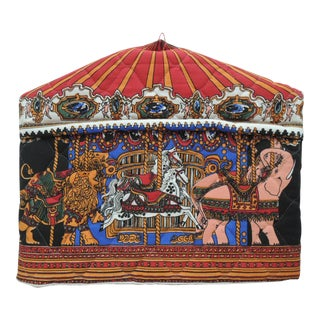Tea Cozy by Frances Worters Quilted Cotton Carousel Merry Go Round Cosy Nwot For Sale