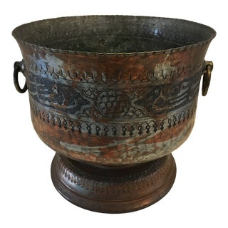 Vintage Middle Eastern Copper Jardiniere For Sale
