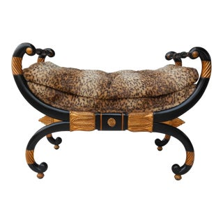 Early 21st Century Vintage Stately Homes Leopard Bench For Sale