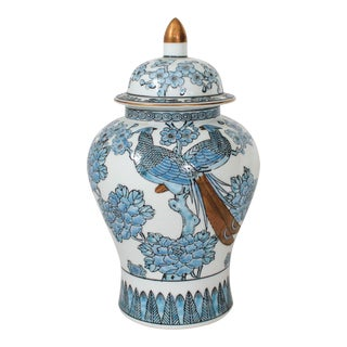 Gold Imari Lidded Ginger Jar For Sale