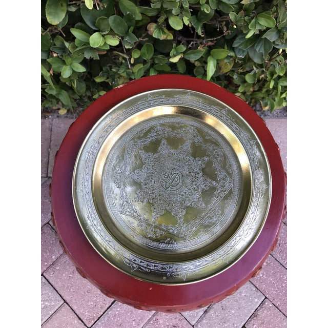 Anglo-Indian Antique Persian Brass Tray/Plate With Arabic Inscription and Design For Sale - Image 3 of 6