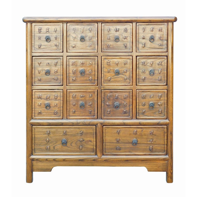 Chinese 14 Drawer Wood Storage Cabinet For Sale