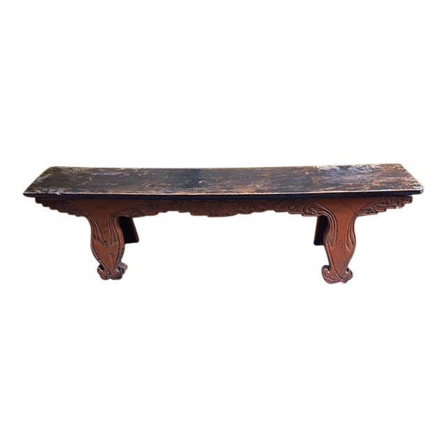 Antique Chinese Wooden Bench For Sale