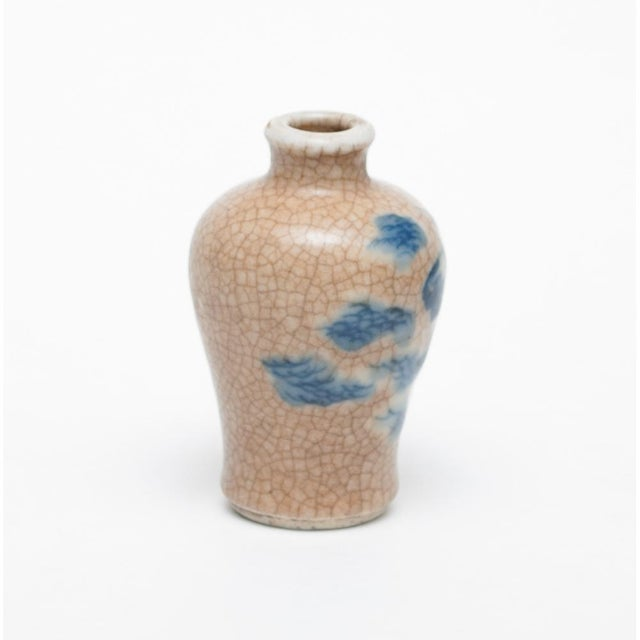 18th C. Chinese Snuff Bottle - Image 5 of 10