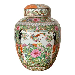Large Vintage Chinese Rose Medallion Lidded Ginger Jar For Sale
