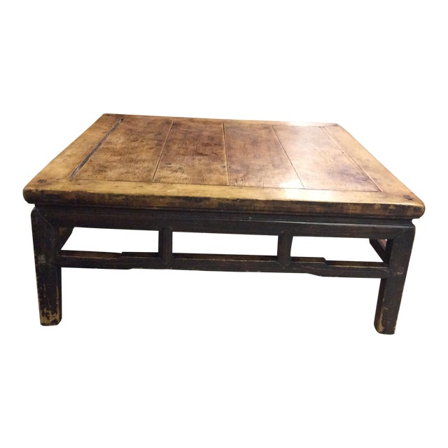 Vintage Chinese Coffee Table - Image 1 of 3