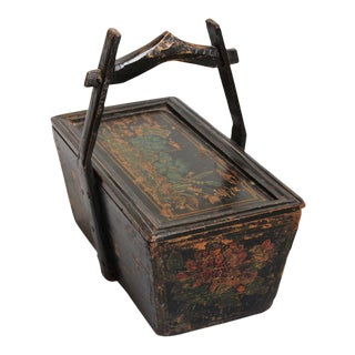 Vintage Asian Wooden Box For Sale